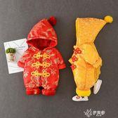 嬰兒新年服新生嬰兒兒衣服0-6個月寶寶冬裝連體衣新年紅色滿月服9嬰幼兒唐裝伊芙莎