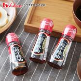 日本 House 好侍 餃子辣油 31g 辣油 辣椒油 餃子醬 調味 調味油 沾醬 水餃 餃子