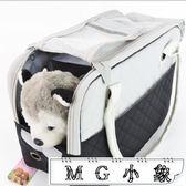 外出包 寵物包透氣寵物袋狗背包兔包手提拎包