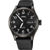 Oris豪利時 Big Crown 日曆星期機械錶-黑/45mm 0175276984264-0752215GFC