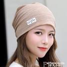 頭巾帽帽子女春夏季薄款透氣化療帽女薄光頭睡帽孕婦月子帽中老年包頭帽 非凡小鋪