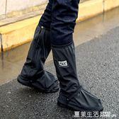 雨鞋 雨鞋套戶外防水防雨男女成人鞋套長筒高筒雨天防滑加厚耐磨底騎行·夏茉生活