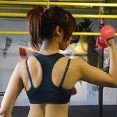 運動內衣(單件)-舒適自然簡約造型女機能背心73et32[時尚巴黎]