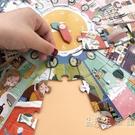 兒童創意科普拼圖游戲4-6-8歲大塊拼圖拼版智力開發早教益智玩具 小時光生活館