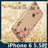 iPhone 6/6s Plus 5.5吋 閃鑽秘密花園保護套 軟殼 女神系列 電鍍貼鑽 超薄0.6mm全包款 手機套 手機殼