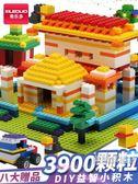 兼容legao積木玩具3-6周歲7兒童益智塑料8小顆粒10拼裝男女孩子12
