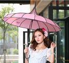 長柄晴雨傘復古風婚慶攝影傘宮廷傘公主傘女
