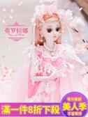 芭比娃娃超大號洋娃娃套裝公主大禮盒仿真女孩兒童玩具單個布衣服JY