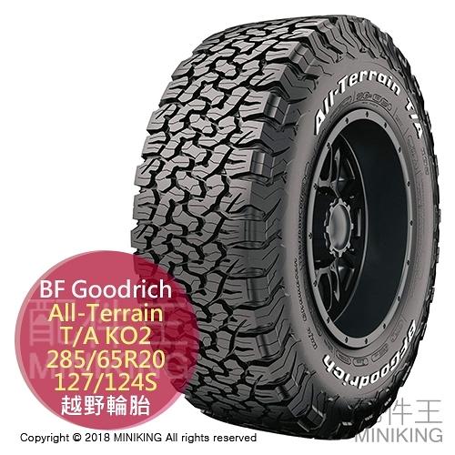 日本代購 海運 BF Goodrich 越野輪胎 All-Terrain T/A KO2 285/65R20