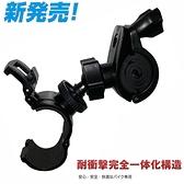 M733摩托車行車紀錄器固定座手把轉接座摩托車行車記錄器支架摩托車支架腳踏車行車記錄器扣夾扣