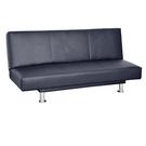 【采桔家居】馬拉斯 時尚黑皮革沙發/沙發床(展開式機能設計)