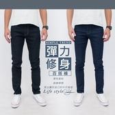 KUPANTS 閃電繡花伸縮直筒牛仔褲男褲丹寧單寧 7265