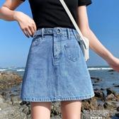 黑色牛仔短裙女夏季a字高腰半身裙有內襯防走光包臀顯瘦學生超火 韓語空間