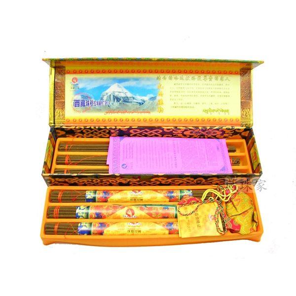 《西藏珠穆拉瑞-宮廷極品檀香-臥香-藏香》
