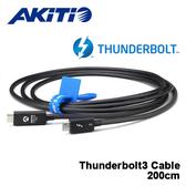 AKiTiO 40Gbps Thunderbolt 3 Cable 2M 雷電3傳輸線 200cm