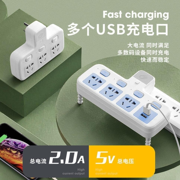 公牛款多功能USB無線插排 帶小夜燈轉換器一轉多用插線板轉換插頭