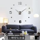 3D 立體壁貼 時鐘 大尺寸 靜音 掛鐘 簡約風格 DIY 鏡面質感大小數字款 牆面裝飾 時鐘-米鹿家居