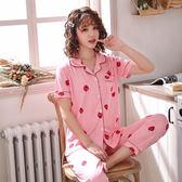 現貨 夏季卡通甜美短袖長褲女睡衣棉質開衫翻領可愛學生少女家居服套裝 休閒居家服