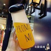 隨行杯夏季清新磨砂水杯男士隨手杯個性耐熱簡約杯子女學生正韓創意水杯