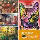 1000片拼圖木質動漫風景貓拼圖玩具【淘嘟嘟】