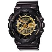 CASIO G-SHOCK 立體耀眼重機造型雙顯錶-黑X金(GA-110GB-1A)