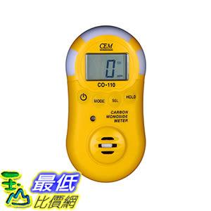[106玉山最低比價網] CEM華盛昌有毒有害氣體可擕式測試儀一氧化碳檢測儀CO-110