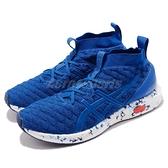 【五折特賣】Asics 休閒鞋 Hyper Gel-Kan 藍 白 編織鞋面 男鞋 襪套式【ACS】 1021A032400