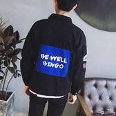 飛行夾克 男士外套夾克原宿bf風韓版寬鬆褂子學生s碼潮流帥氣外衣 米蘭街頭