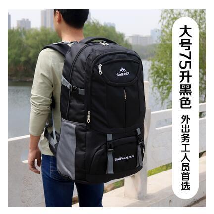 背包男行李旅行包超大容量後背包女書包男旅游時尚潮流戶外登山包 黛尼時尚精品