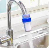 過濾器 裝水龍頭凈水器過濾器自來水水質檢測器 30個專用濾芯 第六空間 igo