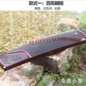 古箏百鳳朝陽專業教學入門挖嵌琴初學者考級演奏樂器CC2337『毛菇小象』