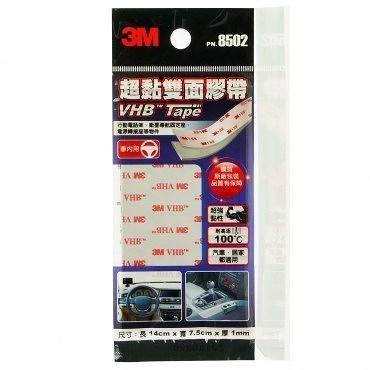 3M VHB雙面膠帶 片狀(車內用)