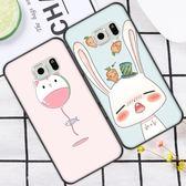 三星S7手機殼軟硅膠保護套直屏創意個性男女款卡通可愛【不二雜貨】