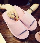 棉麻拖鞋女夏季居家室內 木地板軟底涼拖鞋