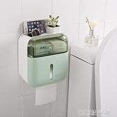 衛生間紙巾盒壁掛式防水免打孔廁所衛生紙置物架捲紙廁紙盒抽紙筒 【優樂美】