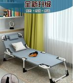 折疊床-多功能折疊床單人床家用成人午休床午睡躺椅辦公室簡易床行軍陪護 東川崎町 YYS