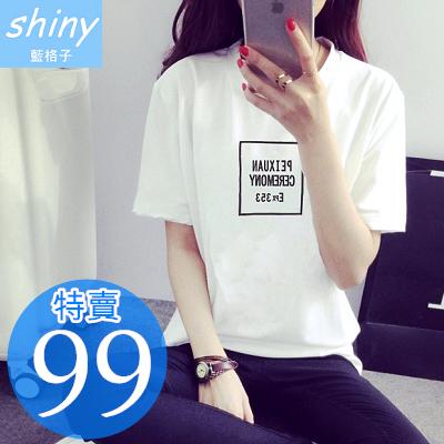 【D714】shiny藍格子-休閒俐落.英文字母圓領寬鬆短袖T恤