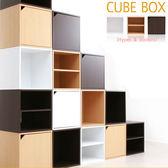 小柜子自由組合書柜簡易書架儲物收納盒格子學校柜木質帶門【卡米優品】