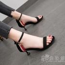 網紅5cm低跟涼鞋2020新款露趾一字扣百搭法式少女細跟高跟鞋仙女 小時光生活館