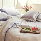 床包被套組 / 單人-獨家布蕾絲【芋巧布蕾】含一件枕套,100%精梳棉,在巴黎遇見,戀家小舖