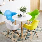 休閒伊姆斯桌小戶型圓桌北歐餐桌椅組合現代簡約咖啡廳桌椅洽談桌 俏girl YTL