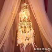 捕夢網掛飾風鈴少女心森繫撲夢網創意女生臥室房間裝飾掛件  歐韓流行館