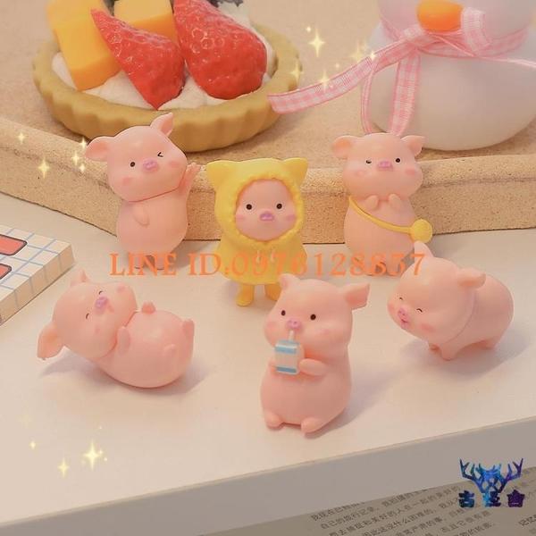 小豬豬擺件可愛治愈系桌面辦公室房間個性裝飾【古怪舍】