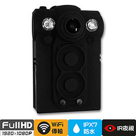 隨身寶 WiFi超廣角防水防摔密錄器/行車記錄器 IR夜視版64G (UPC-700W)