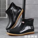男士加絨雨鞋短筒水鞋低筒廚房防滑防水耐磨工作膠鞋洗車雨靴  自由角落
