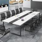 辦公會議桌長桌子簡約現代會議室接待培訓工作臺長條洽談桌椅組合 快速出货Q