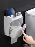 抖音衛生紙盒衛生間紙巾廁紙置物架廁所家用免打孔防水抽紙卷紙筒 夏季新品