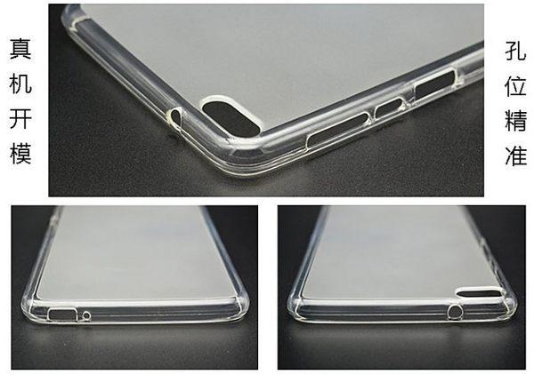磨砂清水套 ASUS 華碩 ZenPad 8.0 Z380KL Z380C Z380KNL 保護套 防摔 超薄 透明 清水套 軟殼 全包邊