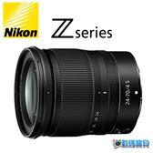 【預購】Nikon NIKKOR Z 24-70MM F/4 S Z系統 鏡頭 國祥公司貨 24-70 F4 (Z7,Z6適用)