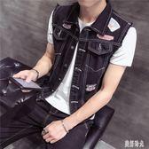 夏季新款大碼牛仔外套背心潮男黑色短袖韓版無袖外套 aj5795『美好時光』